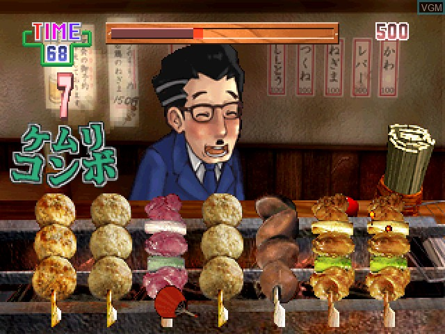 In-game screen of the game Yakitori Musume - Sugo Ude Hanjouki on Sony Playstation