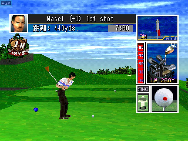 Perfect Golf, The