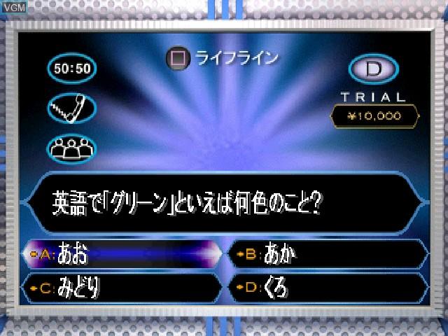 Quiz$Millionaire - Waku Waku Party