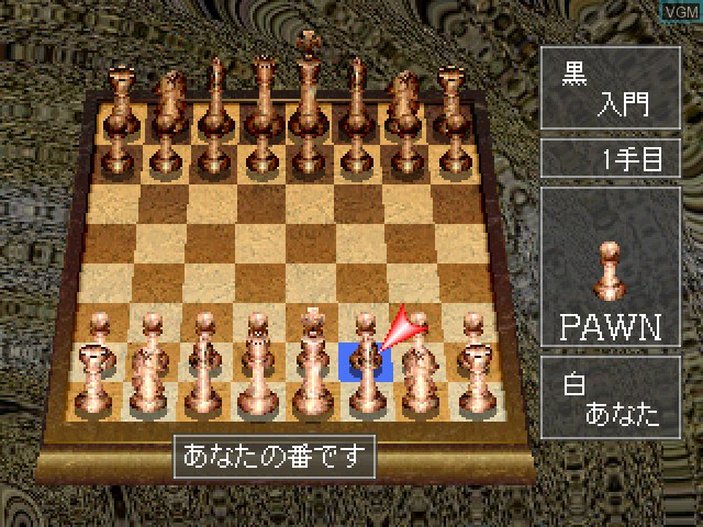 Nice Price Series Vol. 05 - Chess & Reversi