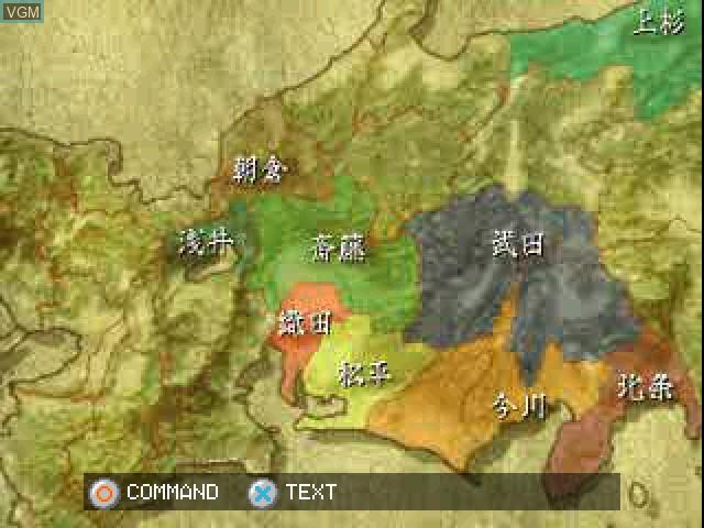 Game Nihonshi - Kakumeiji Oda Nobunaga