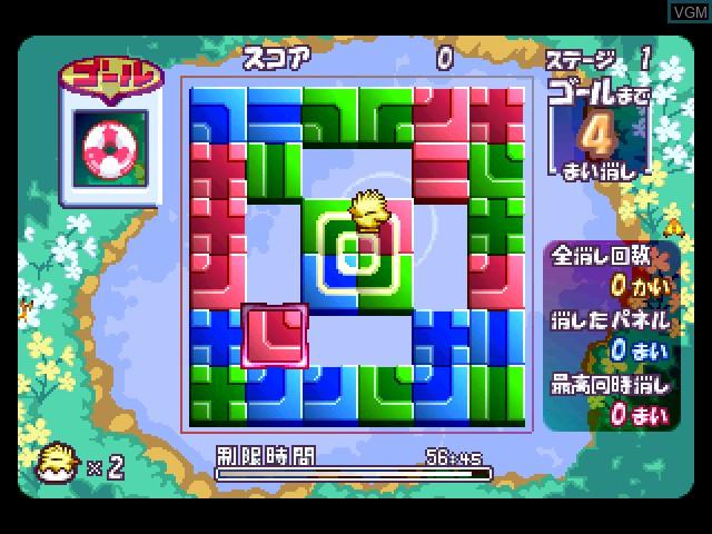 SuperLite 3-in-1 - Board Game Shuu