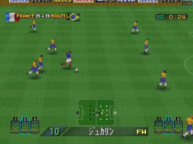 Dynamite Soccer 2000