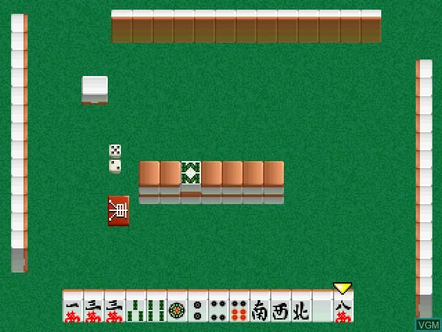 Nippon Pro Mahjong Renmei Kounin - Shin Tetsuman