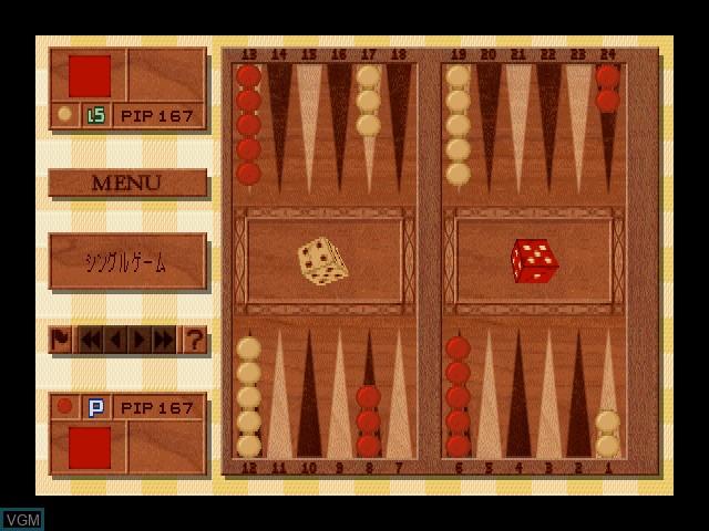 Backgammon 2000