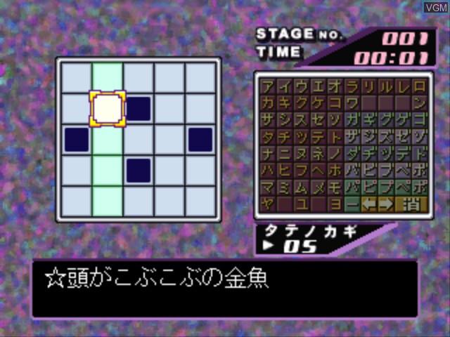 SuperLite 3in1 Series - Crossword-shuu