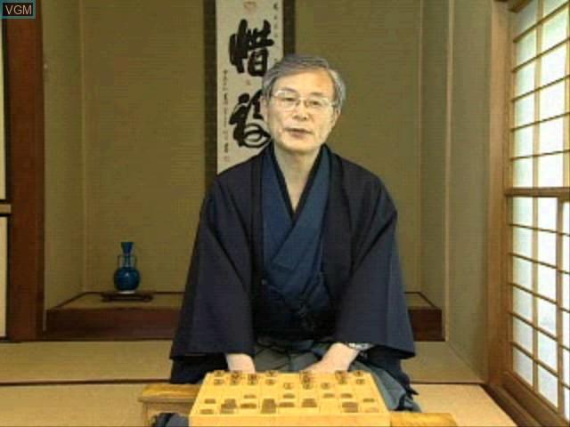 SuperLite Gold Series - Minna no Shougi - Chuukyuu-hen