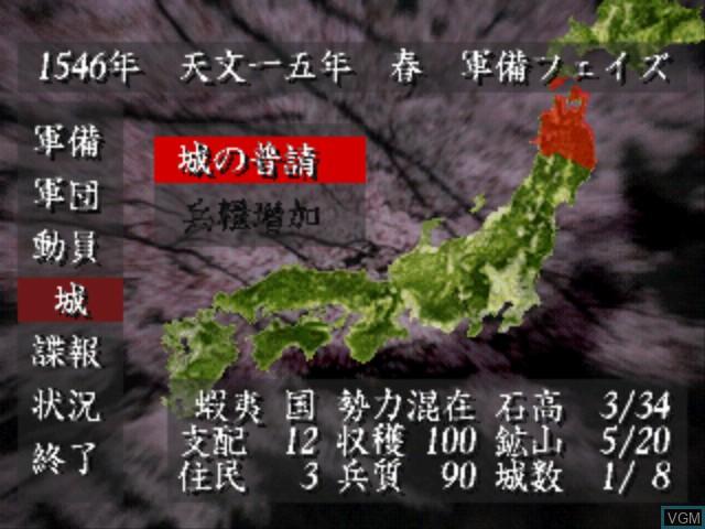 Tenka Touitsu