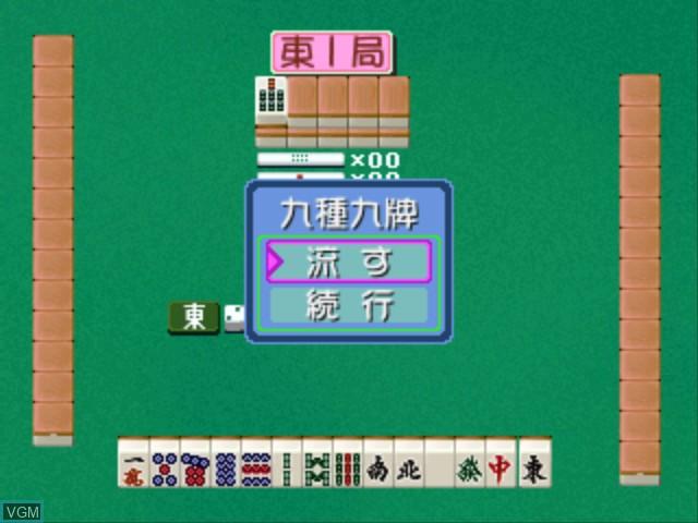Wai Wai 3-nin Uchi Mahjong