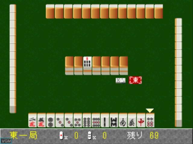 Family 1500 Series - Mahjong
