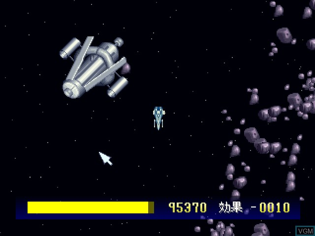 In-game screen of the game 10101 - Will the Starship on Sony Playstation