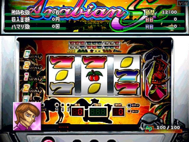 In-game screen of the game Adlib Ouji - ...to Fuyukai na Nakamatachi! on Sony Playstation