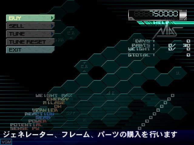 In-game screen of the game Afraid Gear Another on Sony Playstation