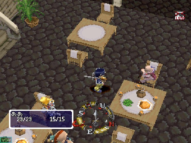 In-game screen of the game Blaze & Blade - Eternal Quest on Sony Playstation