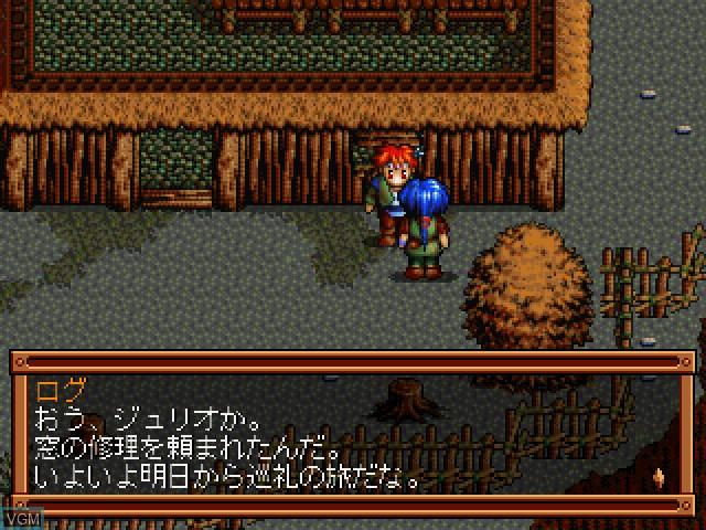 In-game screen of the game Legend of Heroes I & II, The - Eiyuu Densetsu on Sony Playstation