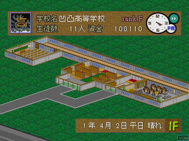 In-game screen of the game Gakkou o Tsukurou!! 2 on Sony Playstation