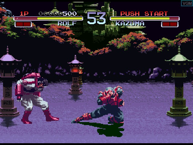 In-game screen of the game Galaxy Fight on Sony Playstation