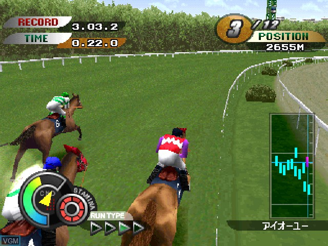 In-game screen of the game Gallop Racer 2000 on Sony Playstation