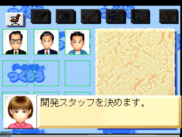 In-game screen of the game Gamesoft wo Tsukurou - Let's Be a Super Game Creator on Sony Playstation