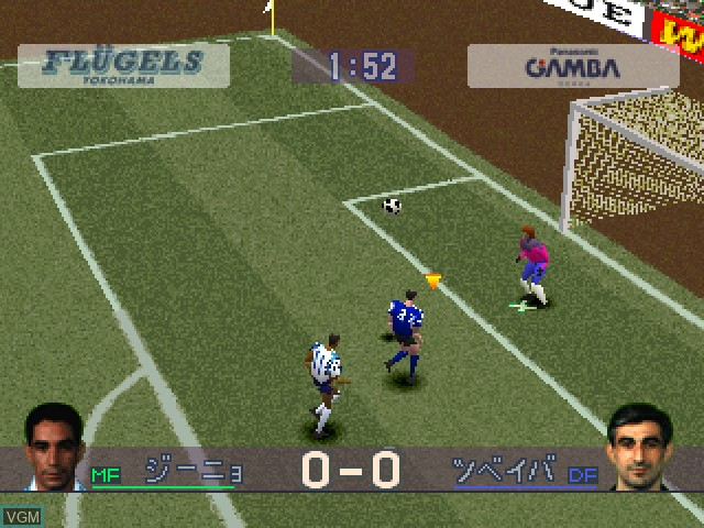 In-game screen of the game J. League Jikkyou Winning Eleven on Sony Playstation