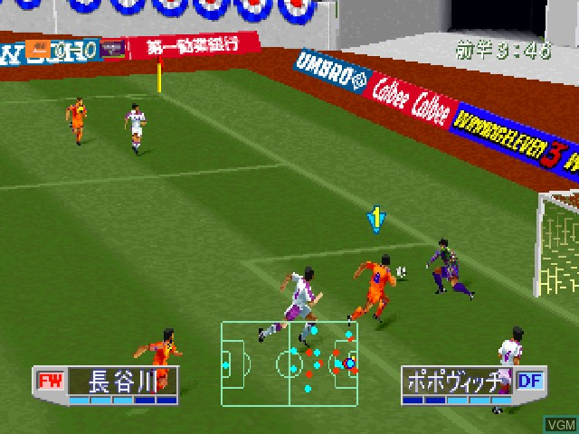 In-game screen of the game J. League Jikkyou Winning Eleven 3 on Sony Playstation