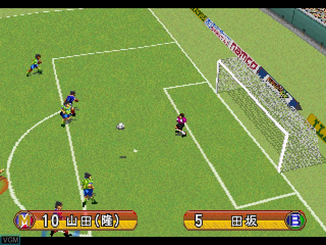 In-game screen of the game J. League Soccer - Prime Goal EX on Sony Playstation