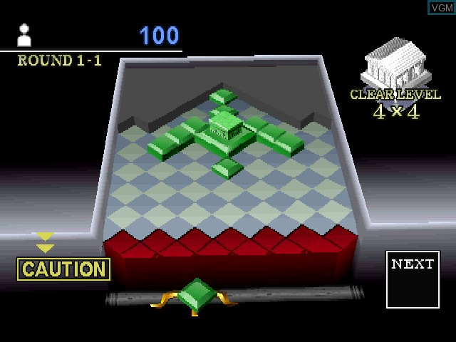 In-game screen of the game Land Maker on Sony Playstation
