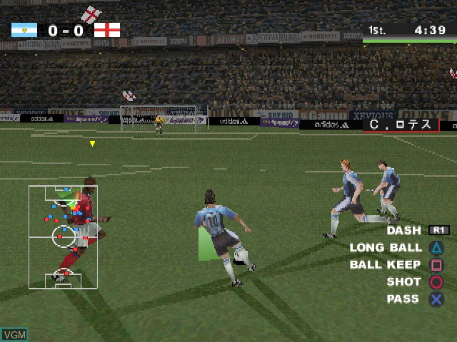 In-game screen of the game Libero Grande 2 on Sony Playstation