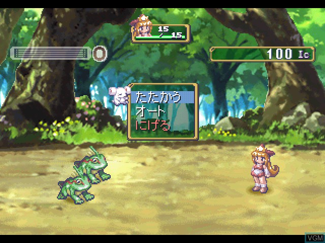 In-game screen of the game Little Princess - Marl Oukoku no Ningyouhime 2 on Sony Playstation