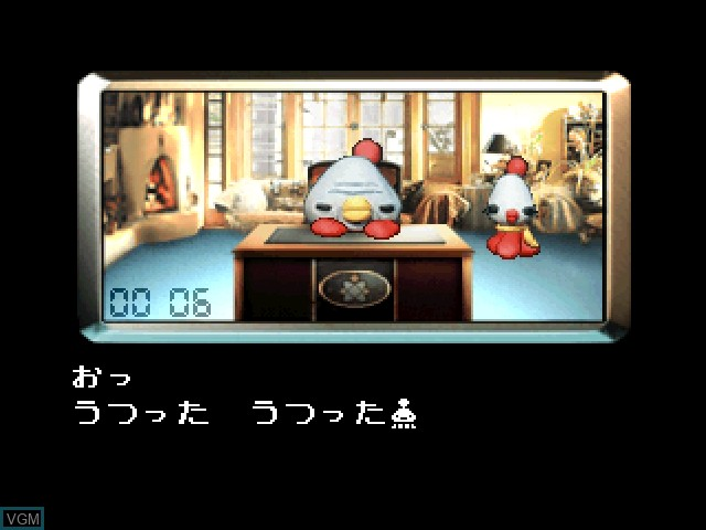 In-game screen of the game UFO - A Day in the Life on Sony Playstation
