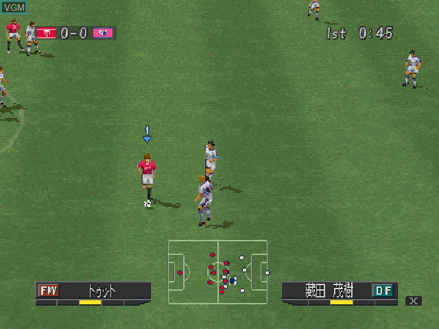 In-game screen of the game J. League Jikkyou Winning Eleven 2001 on Sony Playstation