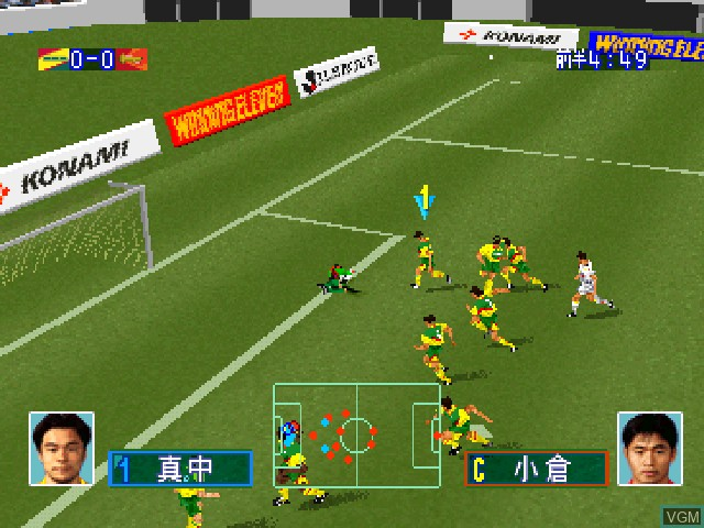 In-game screen of the game J. League Jikkyou Winning Eleven '97 on Sony Playstation