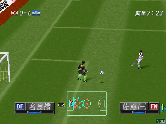 In-game screen of the game J. League Jikkyou Winning Eleven '98-'99 on Sony Playstation