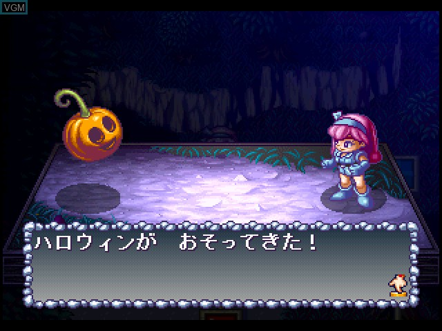 In-game screen of the game Kaibutsu Para-Dice - Monster Paradise on Sony Playstation