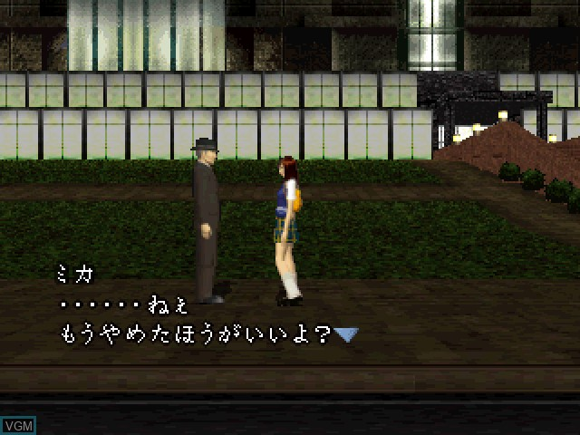 In-game screen of the game Moonlight Syndrome on Sony Playstation