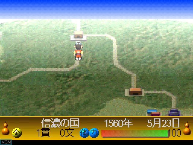 In-game screen of the game Taikou Risshiden II on Sony Playstation