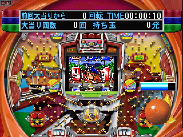 In-game screen of the game Fever 3 - Sankyo Koushiki Pachinko Simulation on Sony Playstation