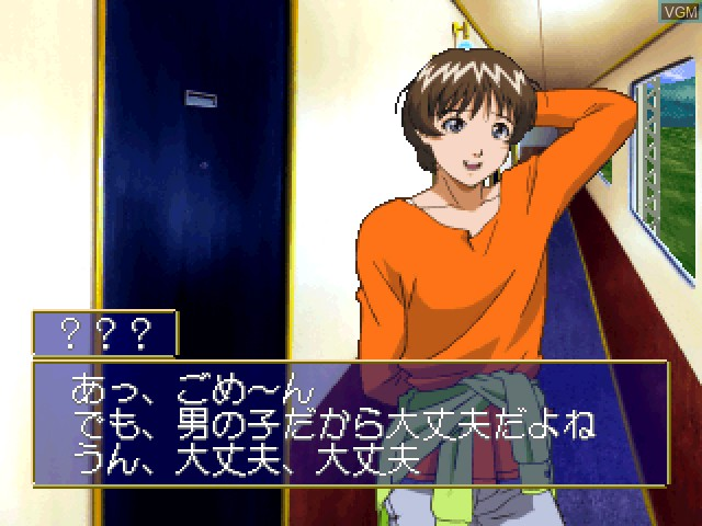 In-game screen of the game Ojyousama Express on Sony Playstation