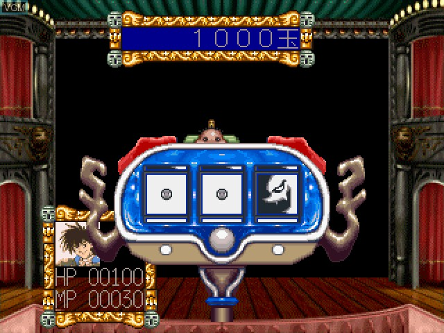 In-game screen of the game Pachi Pachi Saga on Sony Playstation