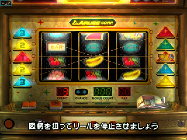 In-game screen of the game Pachi-Slot Aruze Oukoku on Sony Playstation