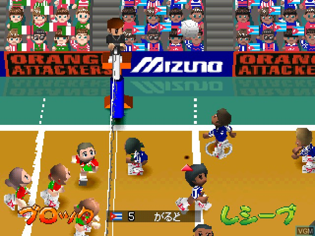 In-game screen of the game Waku Waku Volley on Sony Playstation