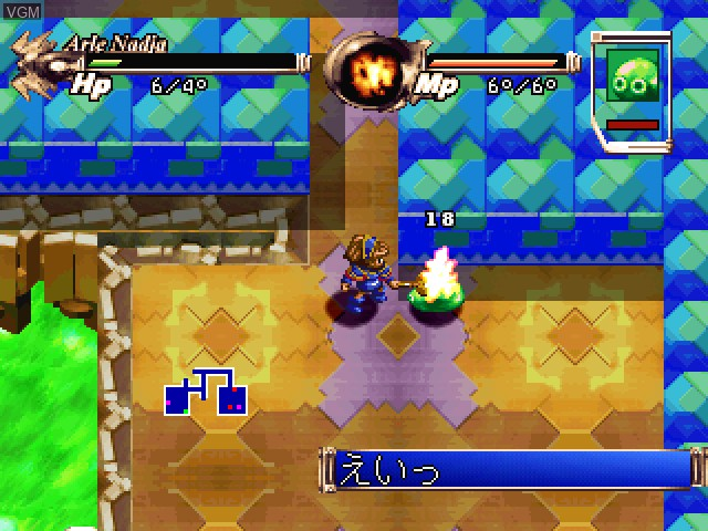 In-game screen of the game Wakupuyo Dungeon - Ketteiban on Sony Playstation