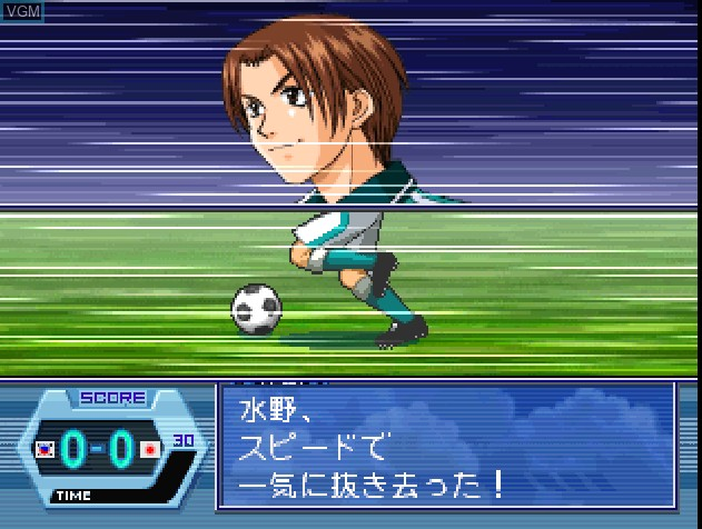 In-game screen of the game Whistle - Fuki Nukeru Kaze on Sony Playstation
