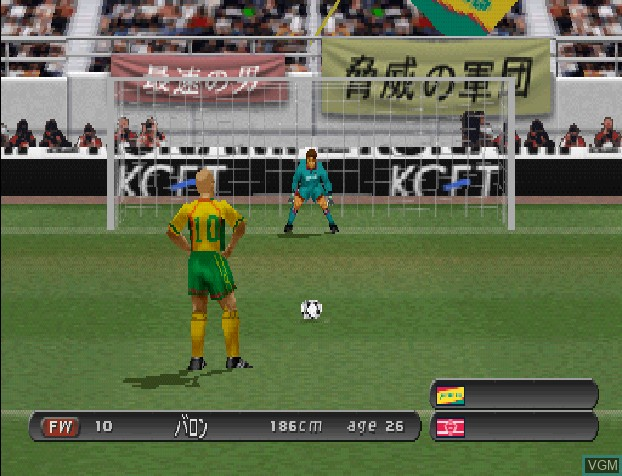 In-game screen of the game J. League Jikkyou Winning Eleven 2000 on Sony Playstation
