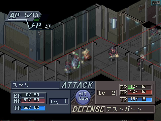 In-game screen of the game Ecsaform on Sony Playstation
