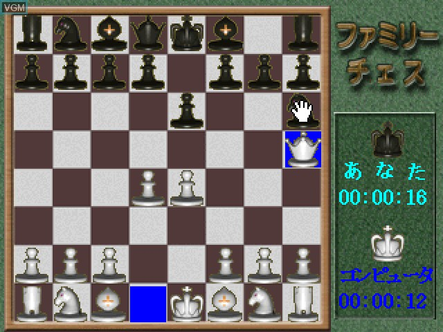 In-game screen of the game Family Chess on Sony Playstation