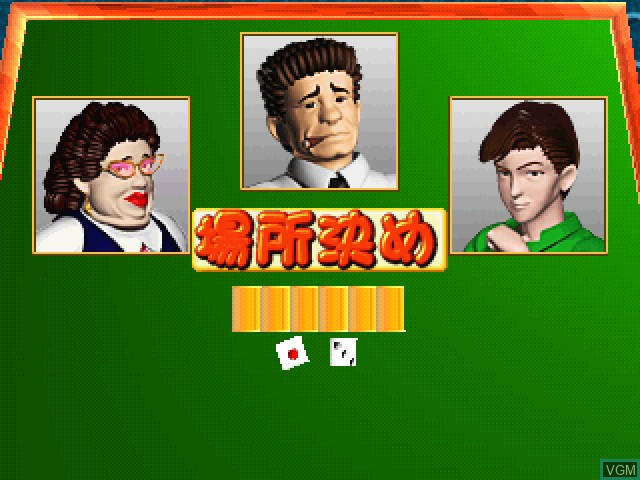 In-game screen of the game Ganso Family Mahjong on Sony Playstation