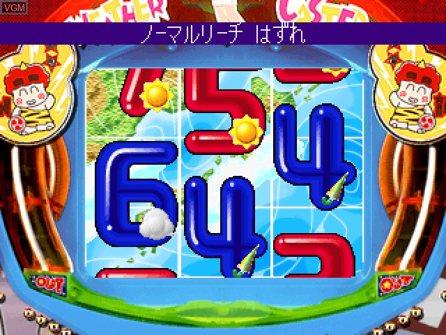 In-game screen of the game Heiwa Otenki Studio, The on Sony Playstation