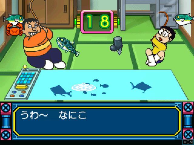 Kids Station - Doraemon - Himitsu no Yojigen Pocket for Sony