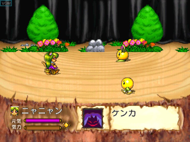 In-game screen of the game Light Fantasy Gaiden - Nyanyan ga Nyan on Sony Playstation